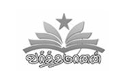 Varthaman Publications